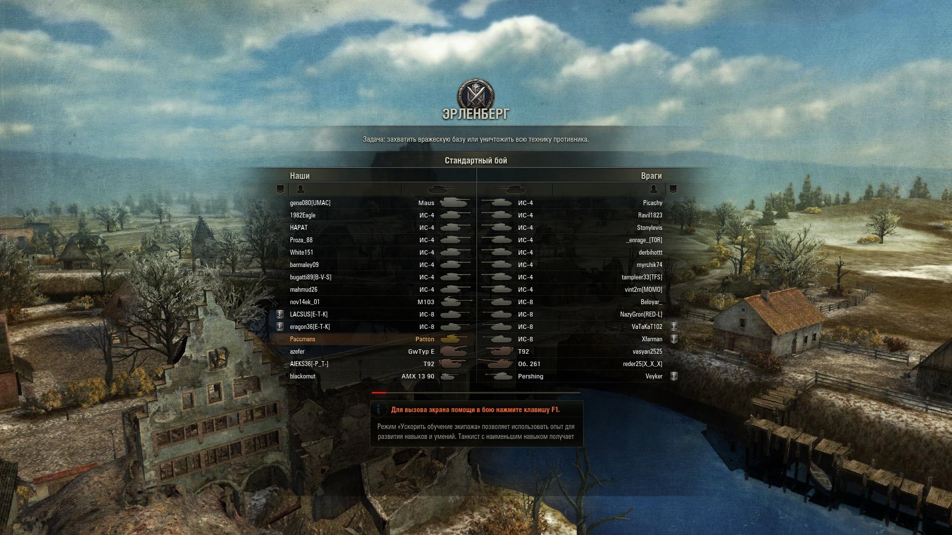 Прицел для world of tanks патч 0 7 3